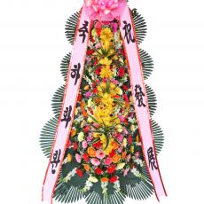 [축복]축하4단화환-3호